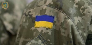Ukr_uniform_1541077835_613x303.32383419689_3_0