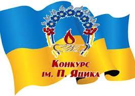 На Львівщині пройдуть урочистості з нагоди відкриття Міжнародного ...